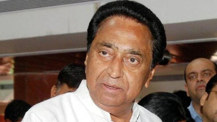 पूर्व मुख्यमंत्री कमलनाथ का आरोप- बीजेपी ने फिर से शुरू कर दी सौदेबाज़ी