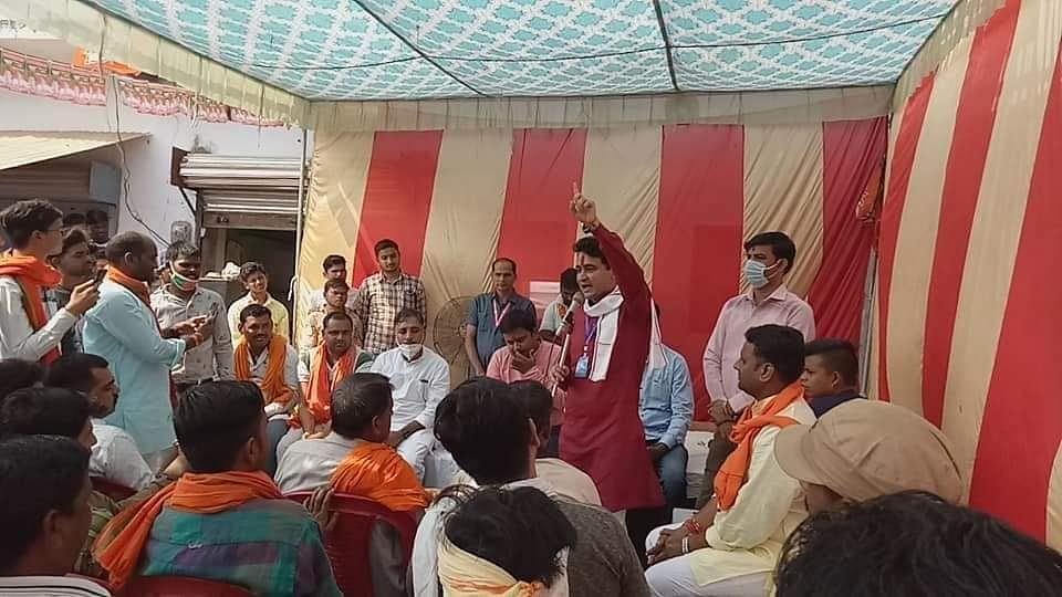 भारतीय जनता पार्टी विकास की सोच लेकर आगे बढ़ती है- डॉ सुकर्ण मिश्रा