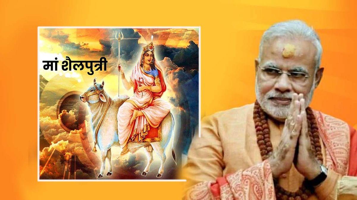 नवरात्र पर PM ने मां जगदम्बा से मांगा गरीबों के जीवन में बदलाव का आशीर्वाद