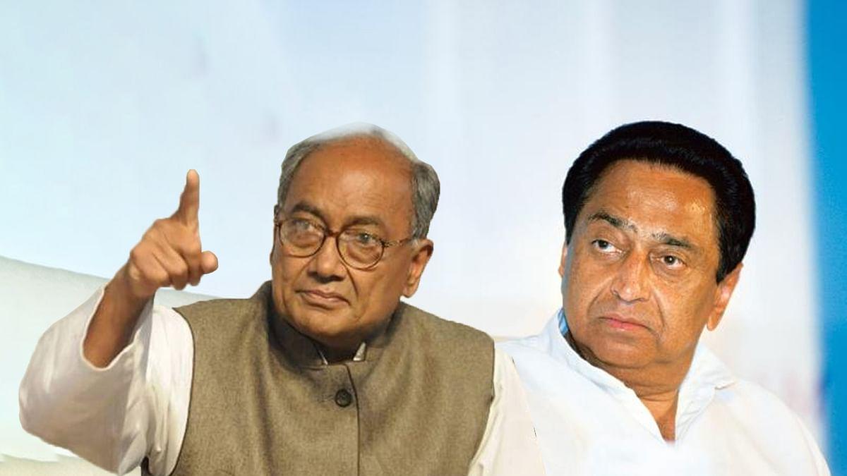 MP उपचुनाव: दिग्गी का बयान- कमलनाथ जी के साथ अन्याय हुआ है अब मिलेगा न्याय
