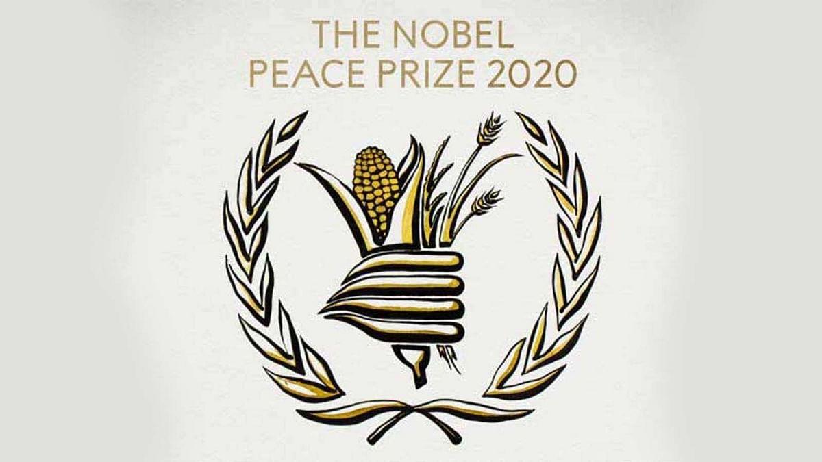 Nobel Prize 2020: इस बार नोबेल शांति पुरस्कार का सम्मान WFP संस्था को मिला