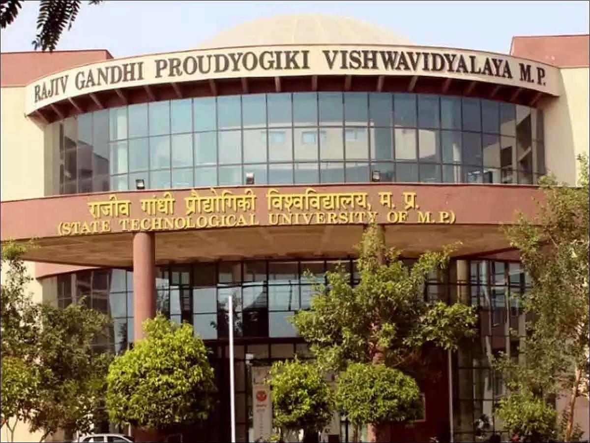 आरजीपीवी बदलेगा शेड्यूल, नवंबर की जगह अब दिसंबर से शुरू होंगी बीई की कक्षाए