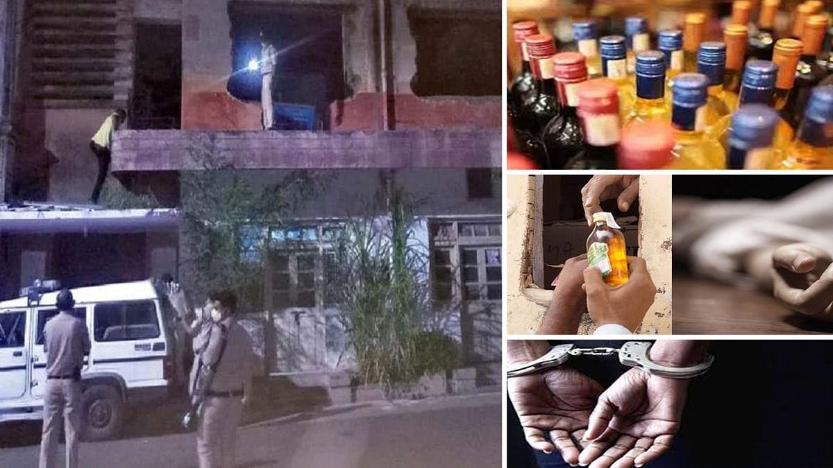 उज्जैन: जहरीली शराब से 36 घंटे में 14 लोगों की हुई मौत, देर रात 71 गिरफ्तार