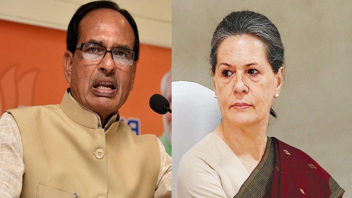 CM ने सोनिया गांधी को लिखा पत्र, मांग में कहा- नाथ को सभी पदों से हटाया जाए