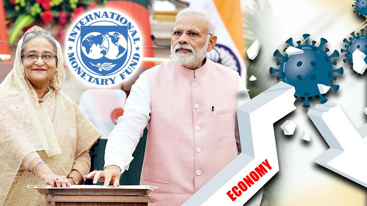 IMF Statement on Bangladesh vs Indian GDP