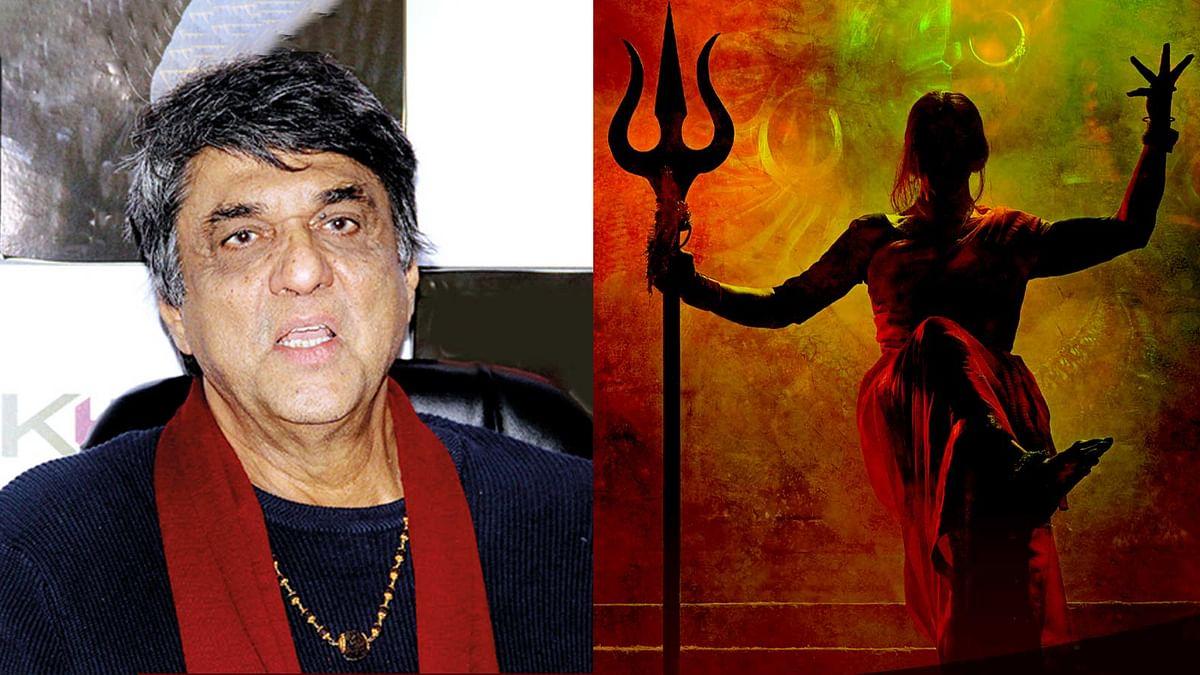 अक्षय की 'लक्ष्मी बॉम्ब' पर फूटा मुकेश खन्ना का गुस्सा, शेयर किया पोस्ट