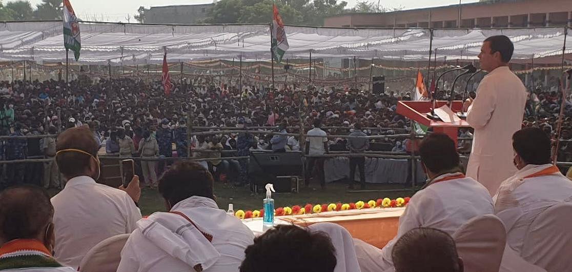 बिहार: दरभंगा रैली में राहुल गांधी ने PM मोदी और CM नीतीश पर जमकर बोला हमला