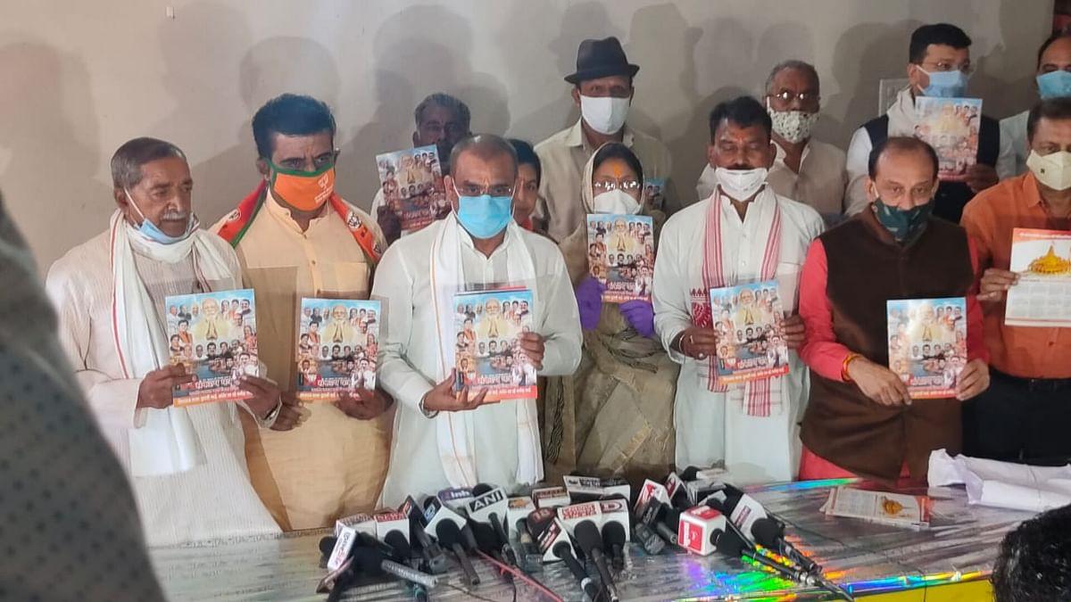 कांग्रेस की भ्रष्ट व निकम्मी सरकार ने जनहितैषी योजनाएं बंद की- शर्मा