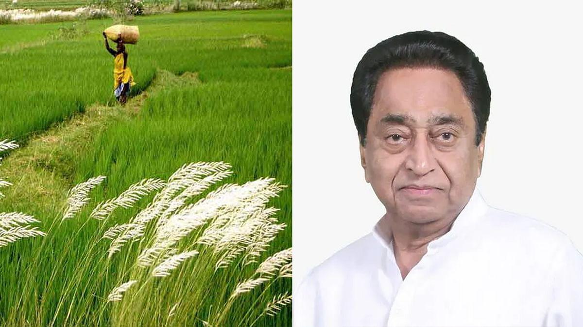 किसानों को लेकर कमलनाथ ने किया ऐलान- कांग्रेस सरकार आते ही बनेगा नया कानून