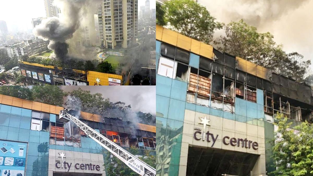 मुंबई : मॉल में लगी आग पर काबू पाने में लगे 36 घंटे, 2 हजार करोड़ का नुकसान