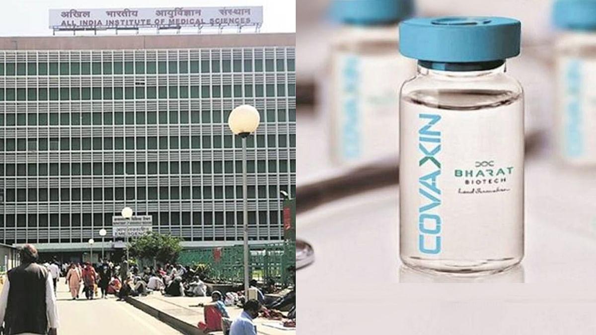 दिल्ली: AIIMS जल्द शुरू करेगा 'Covaxin' वैक्सीन के तीसरे चरण का परीक्षण