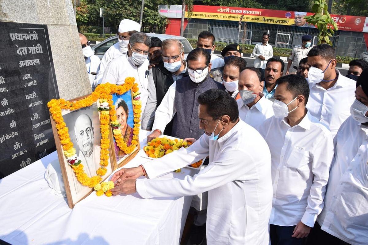 कमलनाथ ने इंदिरा गांधी के शहीद दिवस और वल्लभ भाई की जयंती पर फूल किए अर्पित