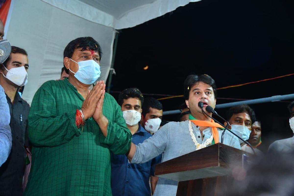सुन लो कमलनाथ-दिग्गी, गद्दारी हमने नहीं तुमने जनता के साथ की: सिंधिया
