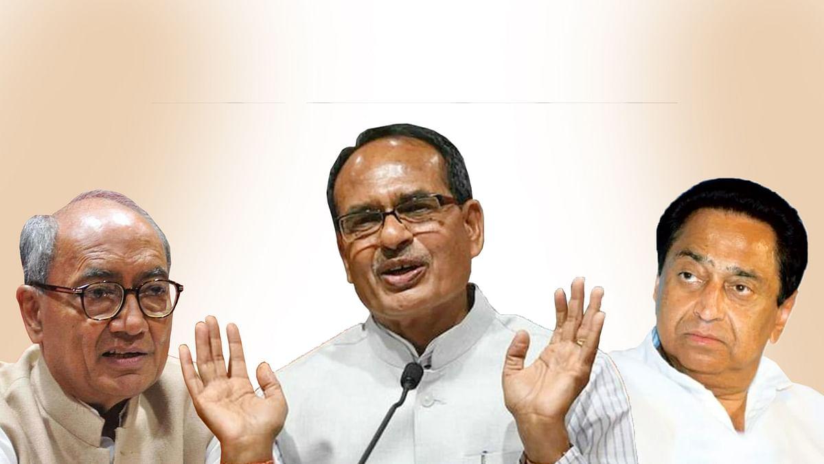CM शिवराज ने बयान में कहा- अपनी संभावित पराजय से बौखला गए हैं नाथ-दिग्गी
