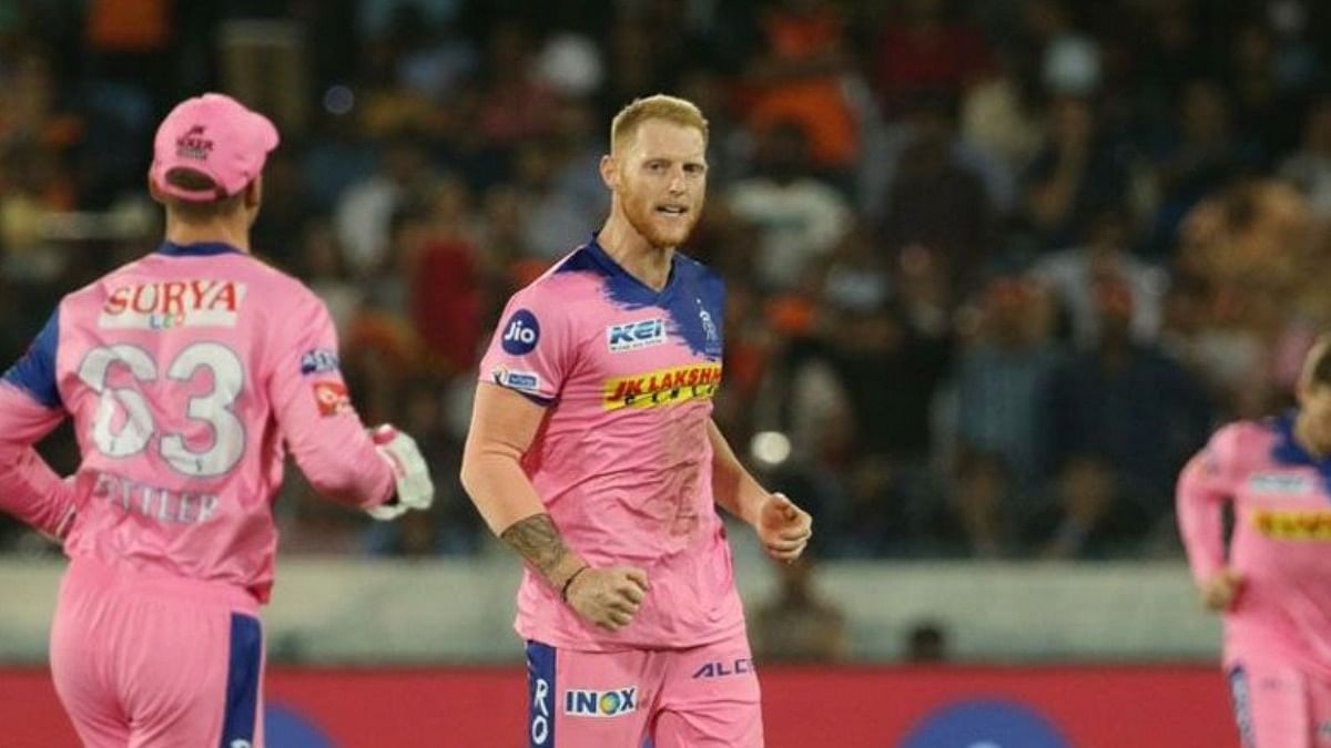 IPL 2020 : हैदराबाद के खिलाफ राजस्थान में स्टोक्स की हो सकती है वापसी
