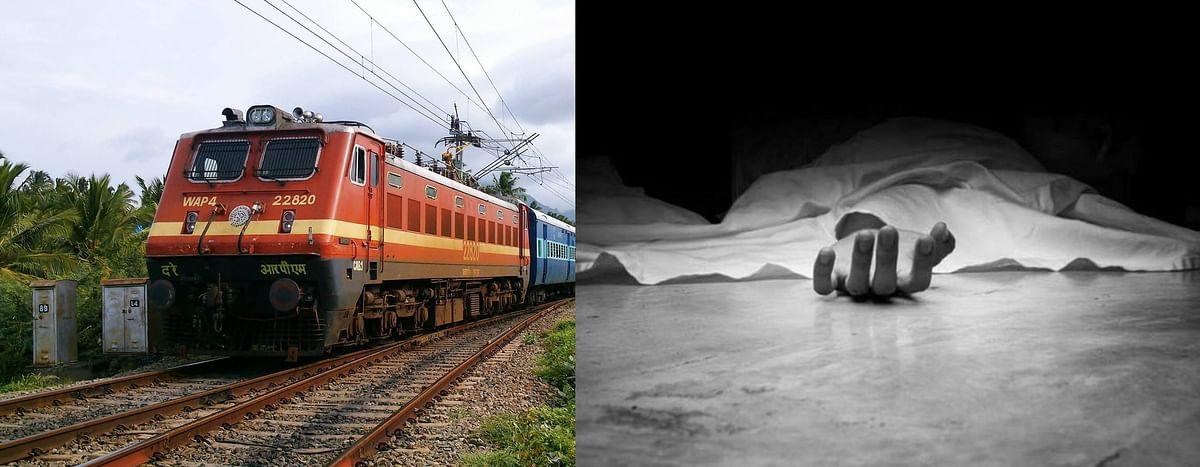 आत्महत्या करने पहुंचा शिक्षक, ट्रेन से दोनों पांव कटे, तड़प-तड़पकर मौत