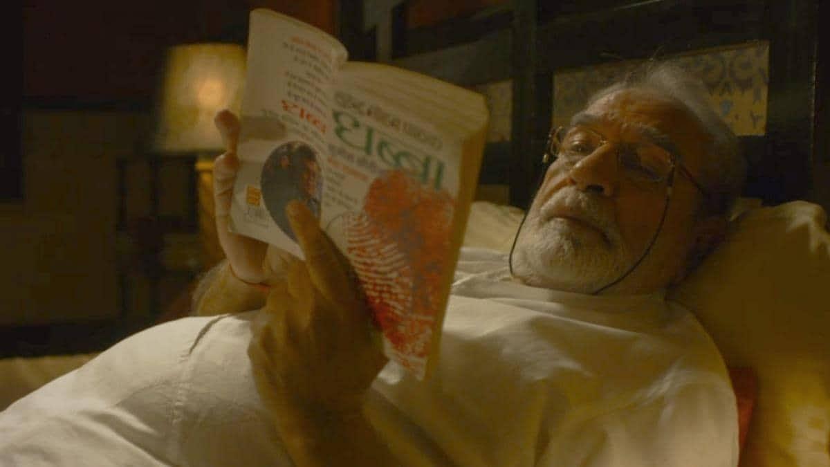 Mirzapur 2 के मेकर्स ने मांगी सुरेंद्र मोहन पाठक से माफी, हटाए जाएंगे सीन