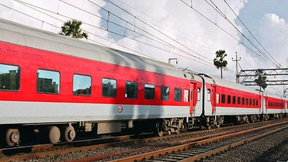 रेल सेवाओं को लेकर उठ रहे सवालों पर रेलवे ने जारी किया बयान