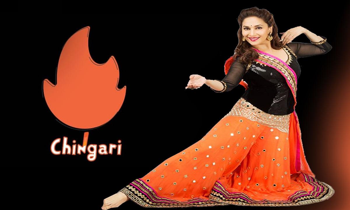 Chingari app partnered with Dance with Madhuri Academy
