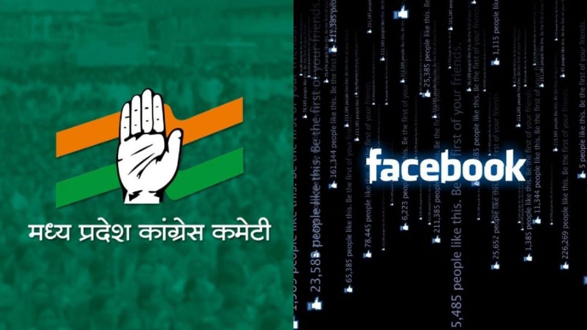 ग्वालियर : कांग्रेस के मीडिया विभाग सिर्फ ट्वीटर व फेसबुक पर सक्रिय