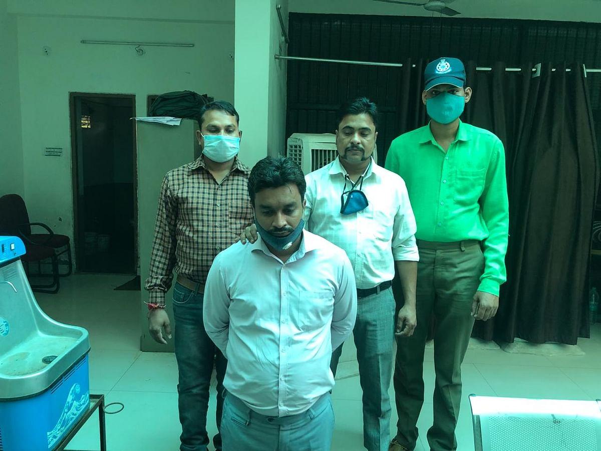 इंदौर : यूनियन बैंक का ब्रांच मैनेजर सायबर सेल की गिरफ्त में