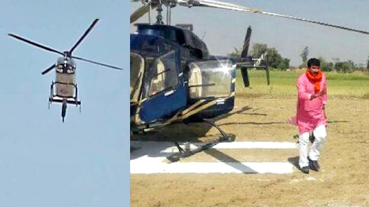 BJP स्टार प्रचारक मनोज तिवारी के हेलीकॉप्टर की इमरजेंसी लैंडिंग, हादसा टला