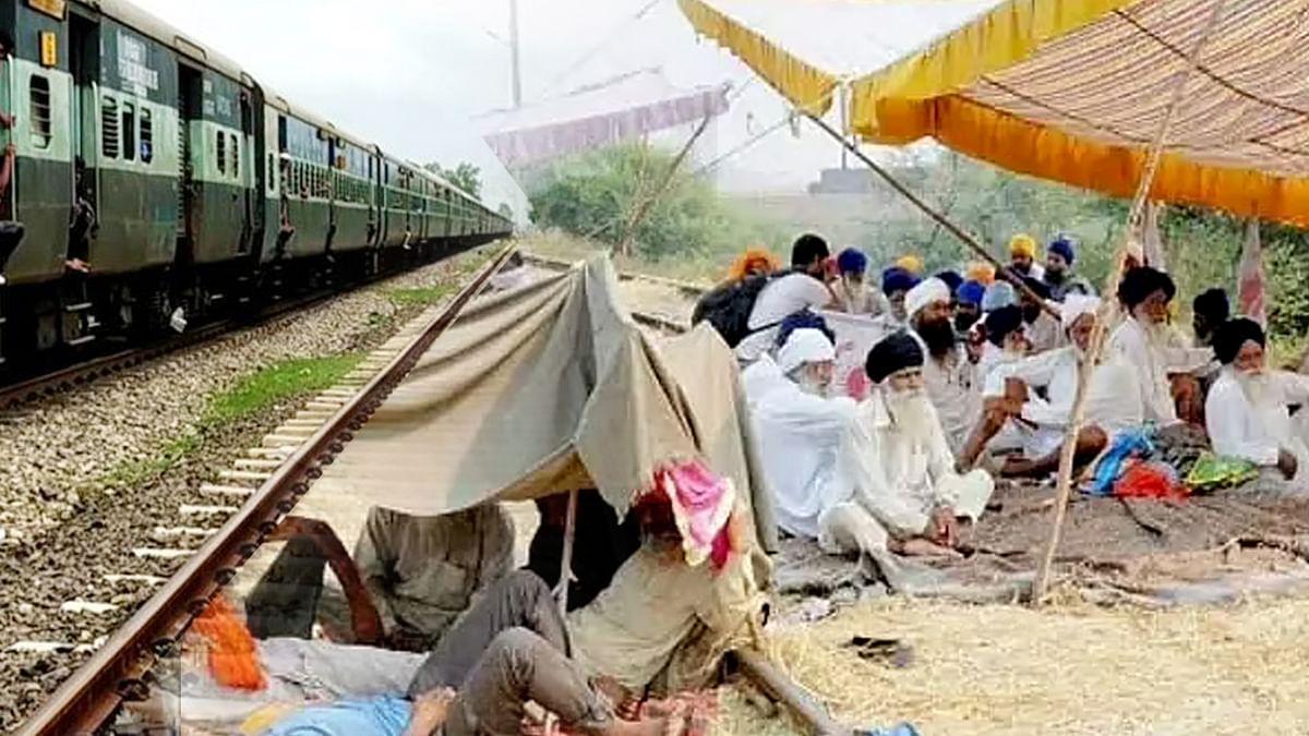 पंजाब: किसान आंदोलन के चलते रेलवे को रद्द करनी पड़ी कई ट्रेनें