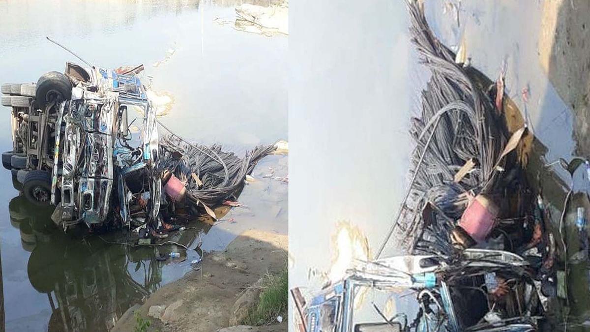बैतूल में बड़ी दुर्घटना: सरिया से भरा ट्रक नदी में गिरा, हादसे में 6 की मौत