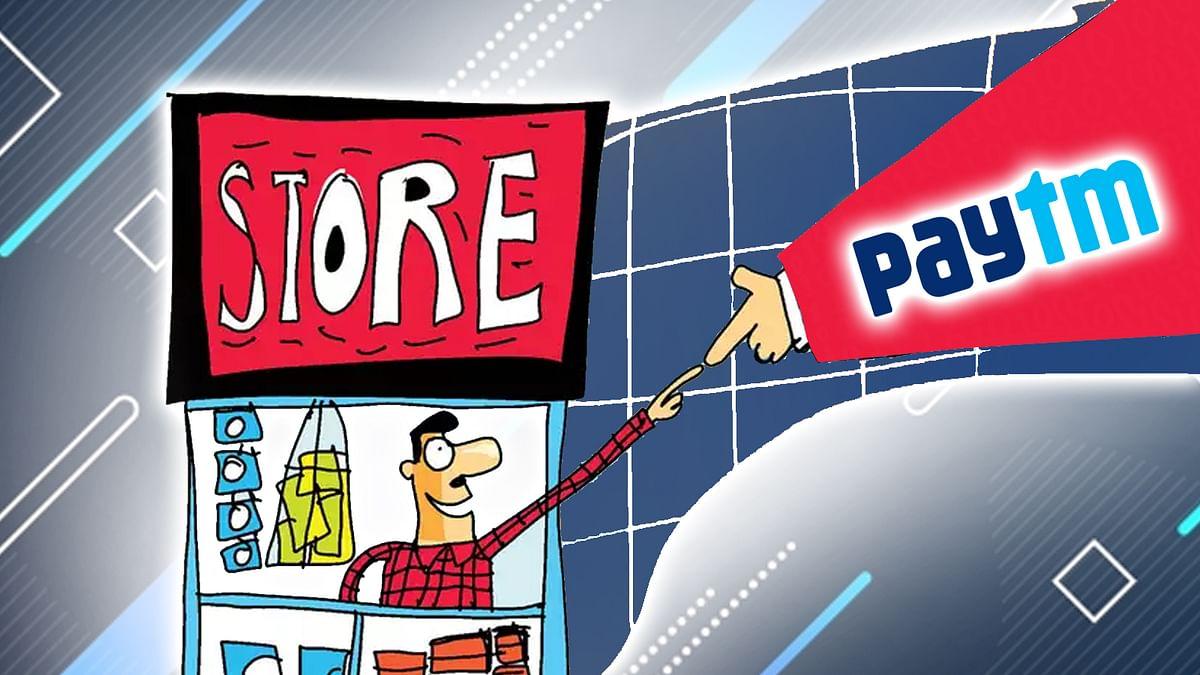 'दुकानदार कर्ज कार्यक्रम' के तहत Paytm मार्च तक दुकानदारों को देगी लोन