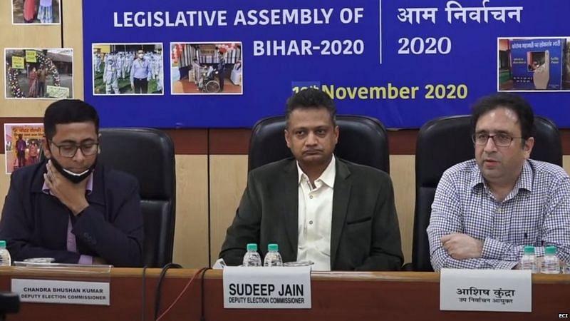 Bihar Election Result 2020:शाम तक के इतंजार के बाद होगा साफ-किसने मारी बाजी