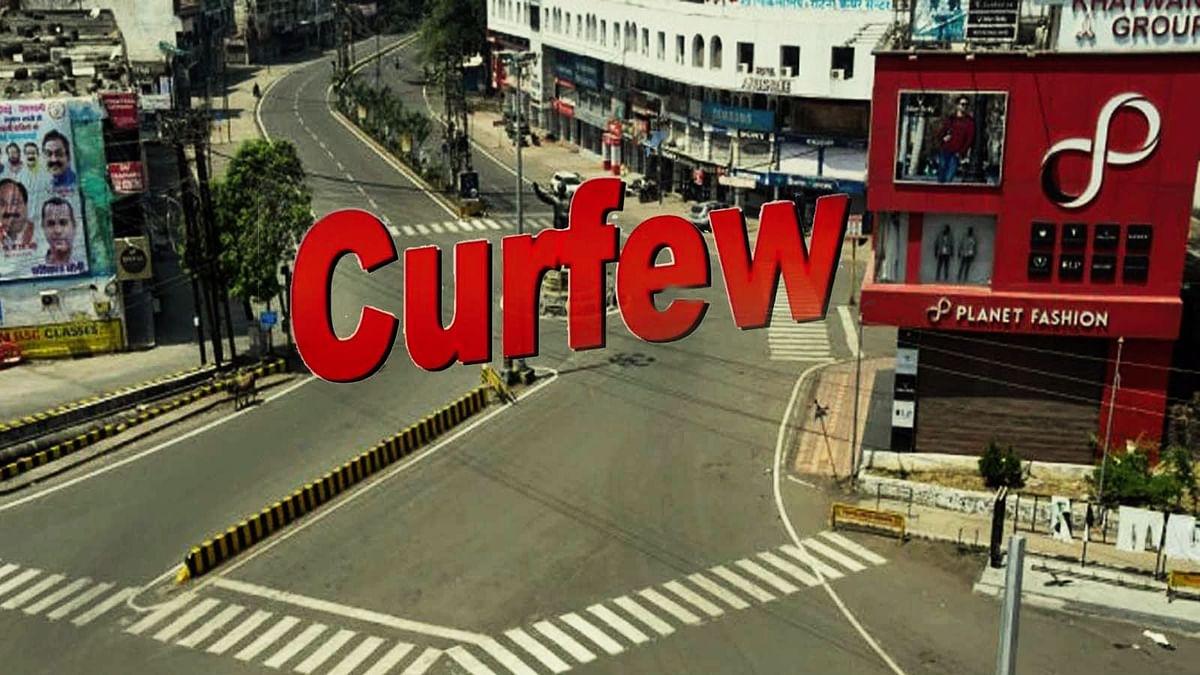 भोपाल में नाइट कर्फ्यू: शराब की दुकानें 10 बजे तो बाजार 8 बजे हो जाएंगे बंद