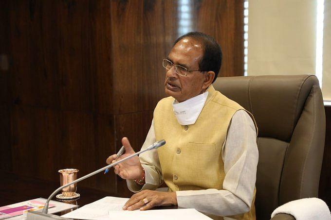 CM ने जारी किए निर्देश, कहा- MP में मिलावटखोरी को बनाया जाएगा संज्ञेय अपराध