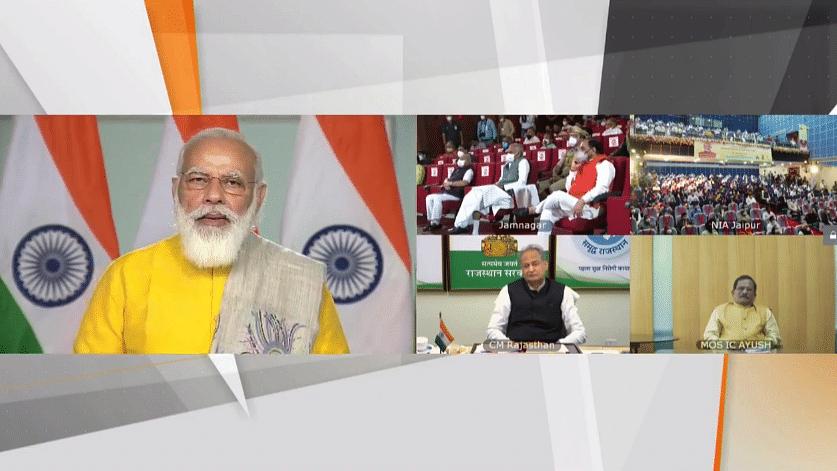 आयुर्वेद दिवस पर PM ने राजस्थान-गुजरात को समर्पित किए 2 आयुर्वेद संस्थान