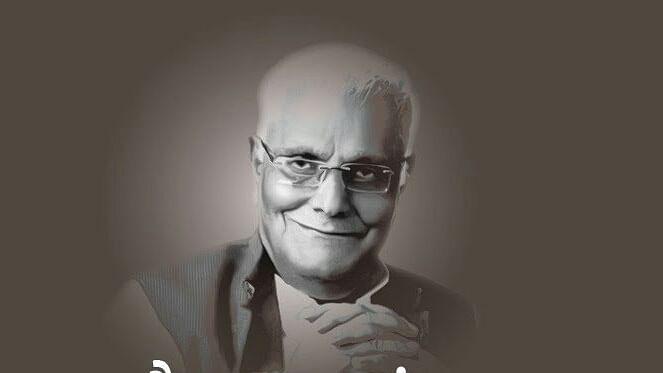विश्वास सारंग के पिता का 87 साल की उम्र में निधन, आज होगा अंतिम संस्कार