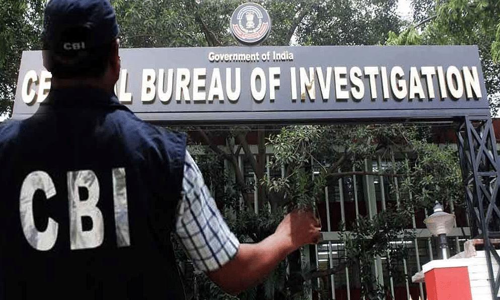 CBI बिना राज्य सरकार की इजाजत के किसी प्रदेश में जांच शुरू नहीं कर सकती