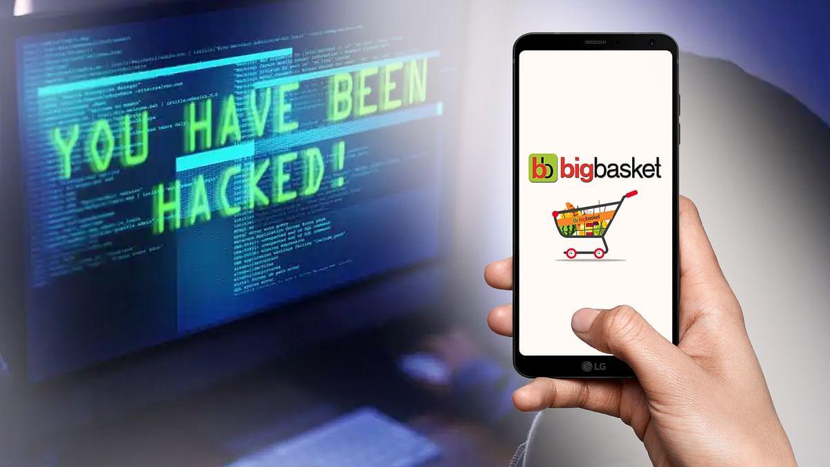 हैकर्स ने Big Basket के यूजर्स का डाटा चुरा कर डार्क वेबसाइट पर डाला