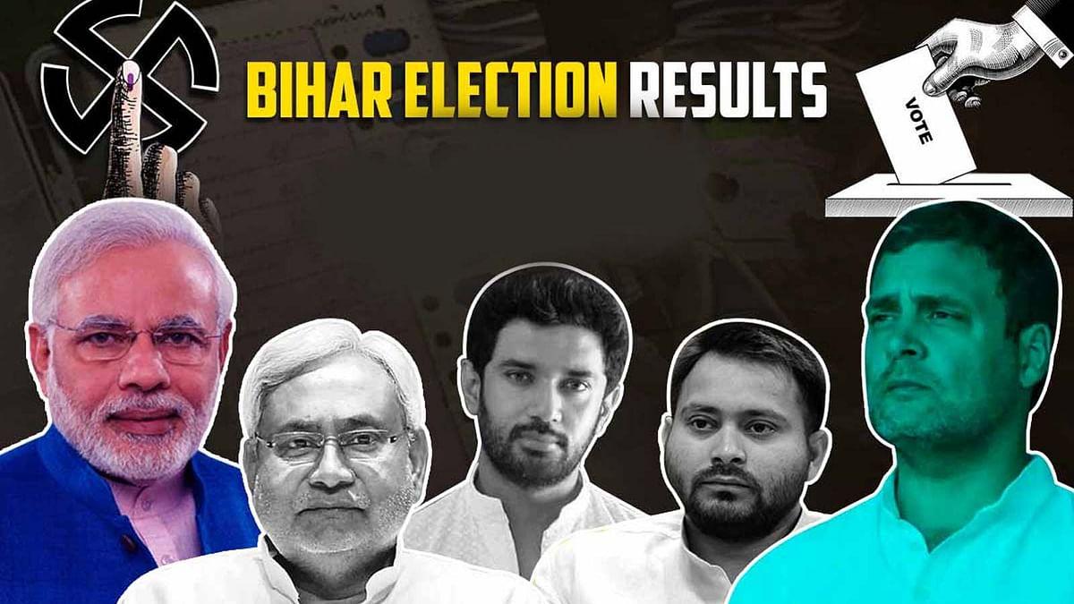 Bihar Election Results : राजग ने महागठबंधन पर बनाई 23 सीटों की बढ़त