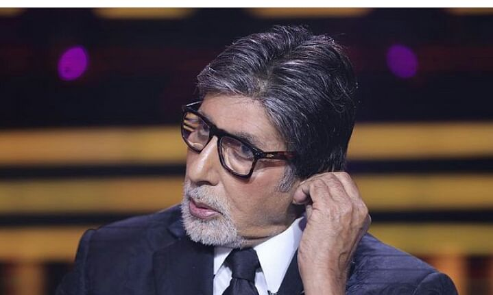 Complaint Filed Against Amitabh Bachchan in Muzaffarpur