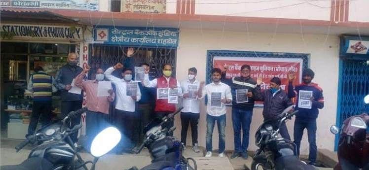 श्रम विरोधी नीतियों के चलते लामबंद हुए कर्मचारी