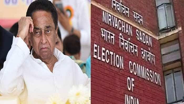 MP:कमलनाथ ने चुनाव आयोग पर उठाए सवाल, बोले-राजनीतिक संरक्षण स्थाई नहीं होता