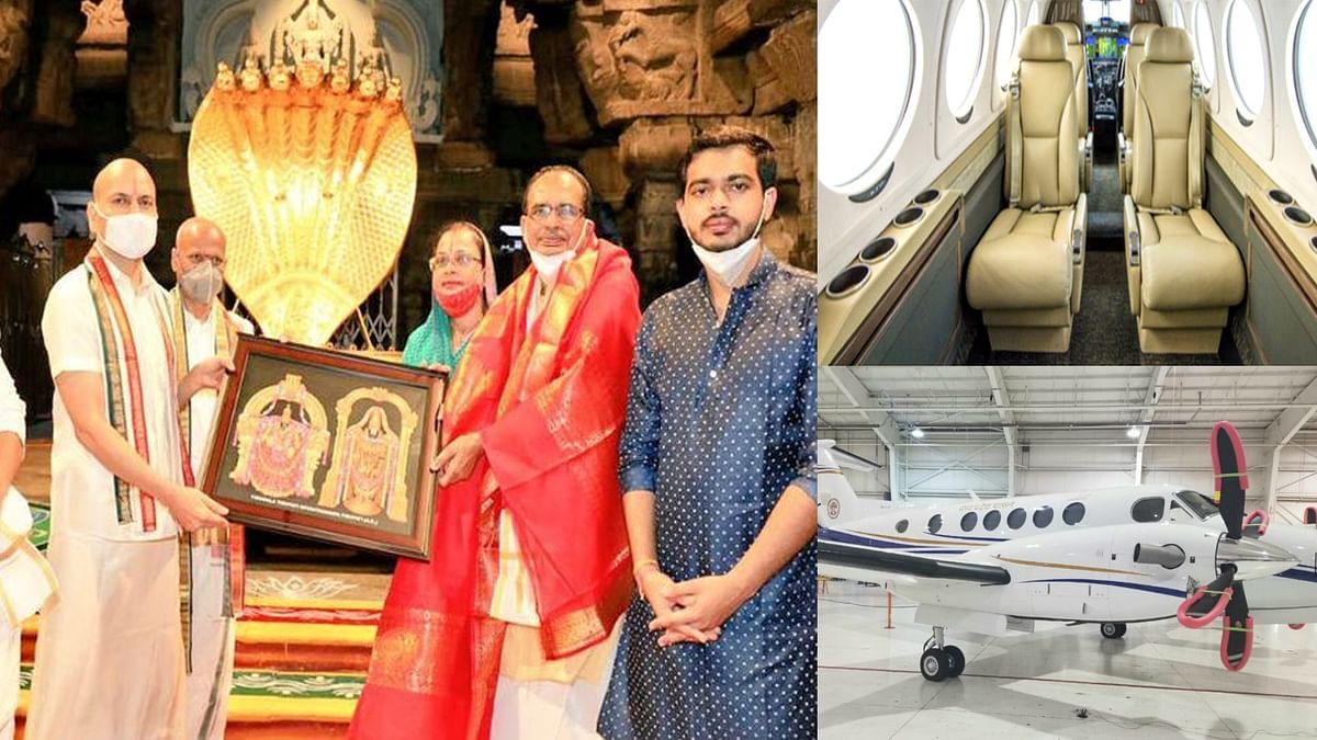 CM शिवराज अपने परिवार के साथ जाएंगे तिरुपति, नए सरकारी विमान में करेंगे सफर