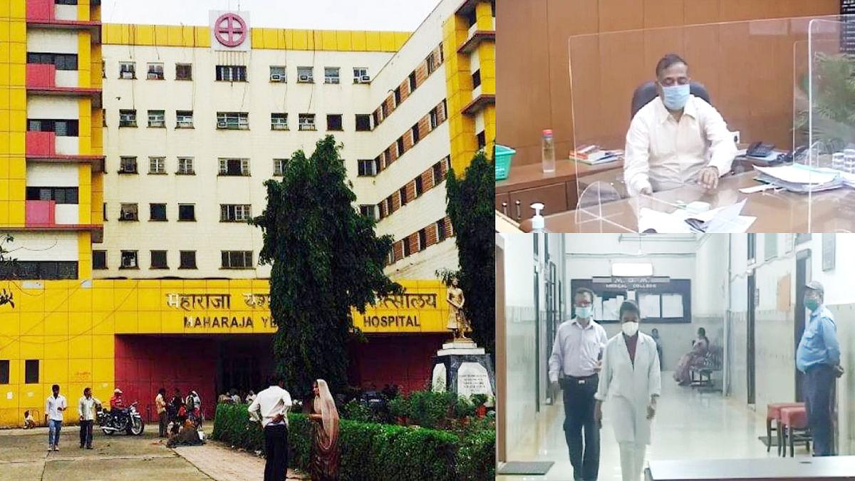इंदौर: MYH में कोरोना के डिस्चार्ज हुए मरीजों के लिए MP की पहली ओपीडी शुरू