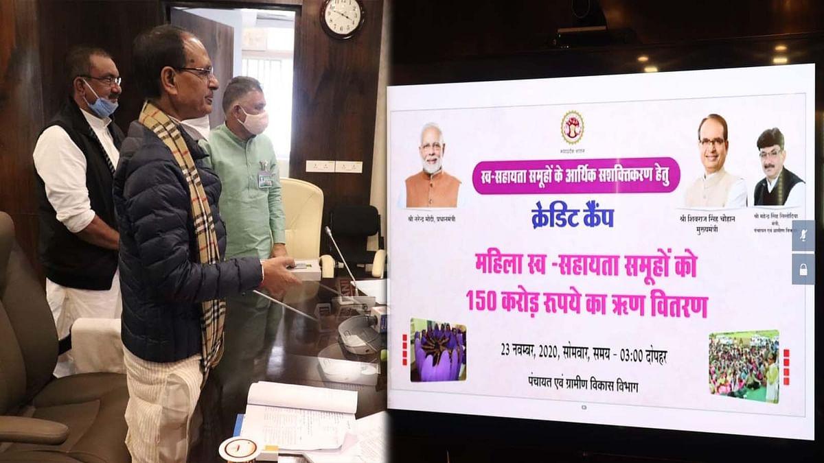 CM ने स्व-सहायता समूहों की महिलाओं के बैंक खाते में ट्रांसफर किए 150 करोड़