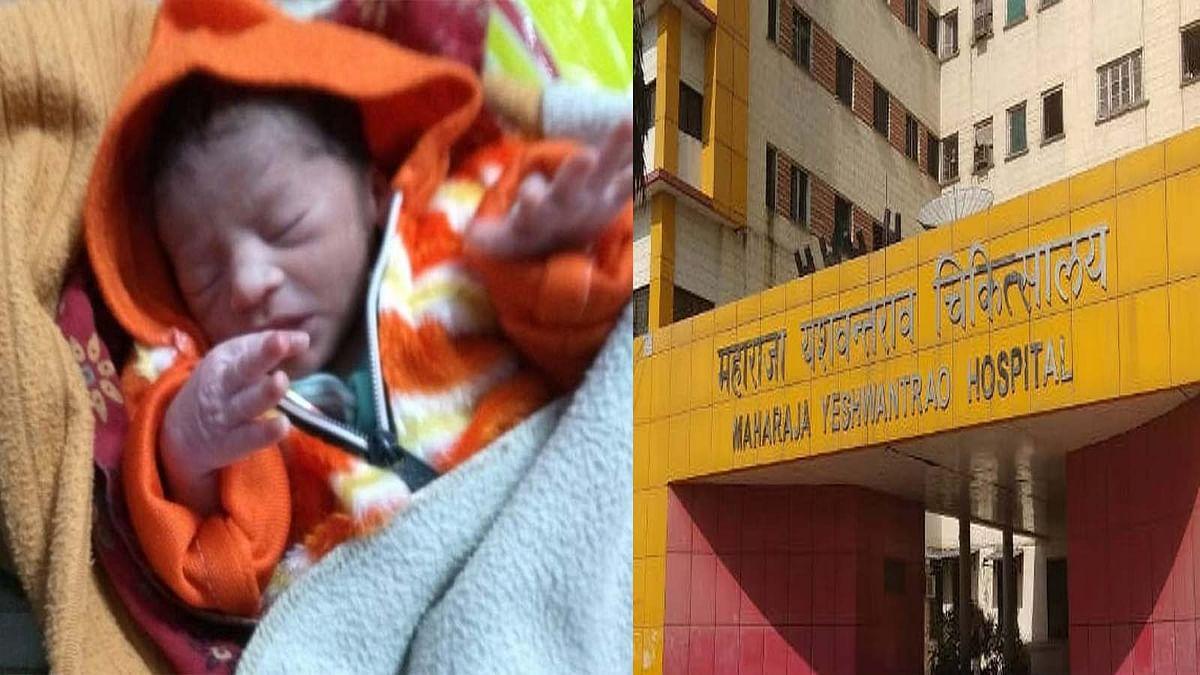 इंदौर: एमवायएच से चोरी हुआ नवजात मिला, आरोपी बच्चे को थाने के पास छोड़ गए