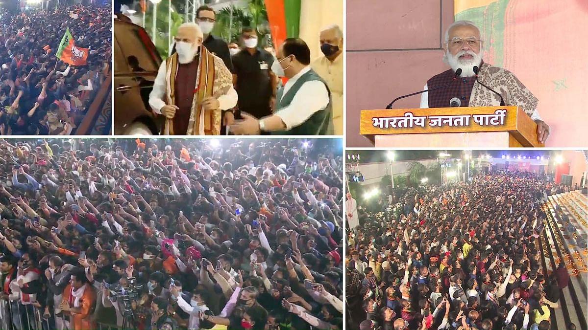 दिल्ली BJP दफ्तर में बिहार की जीत का जश्न-PM ने संबोधन में कहीं ये बातें..