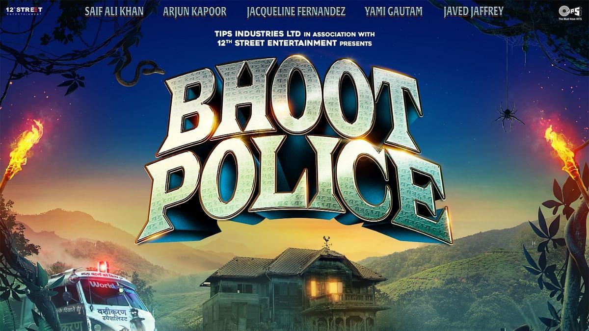 फिल्म 'भूत पुलिस' का हुआ मुहूर्त, करीना कपूर ने शेयर किया पोस्टर