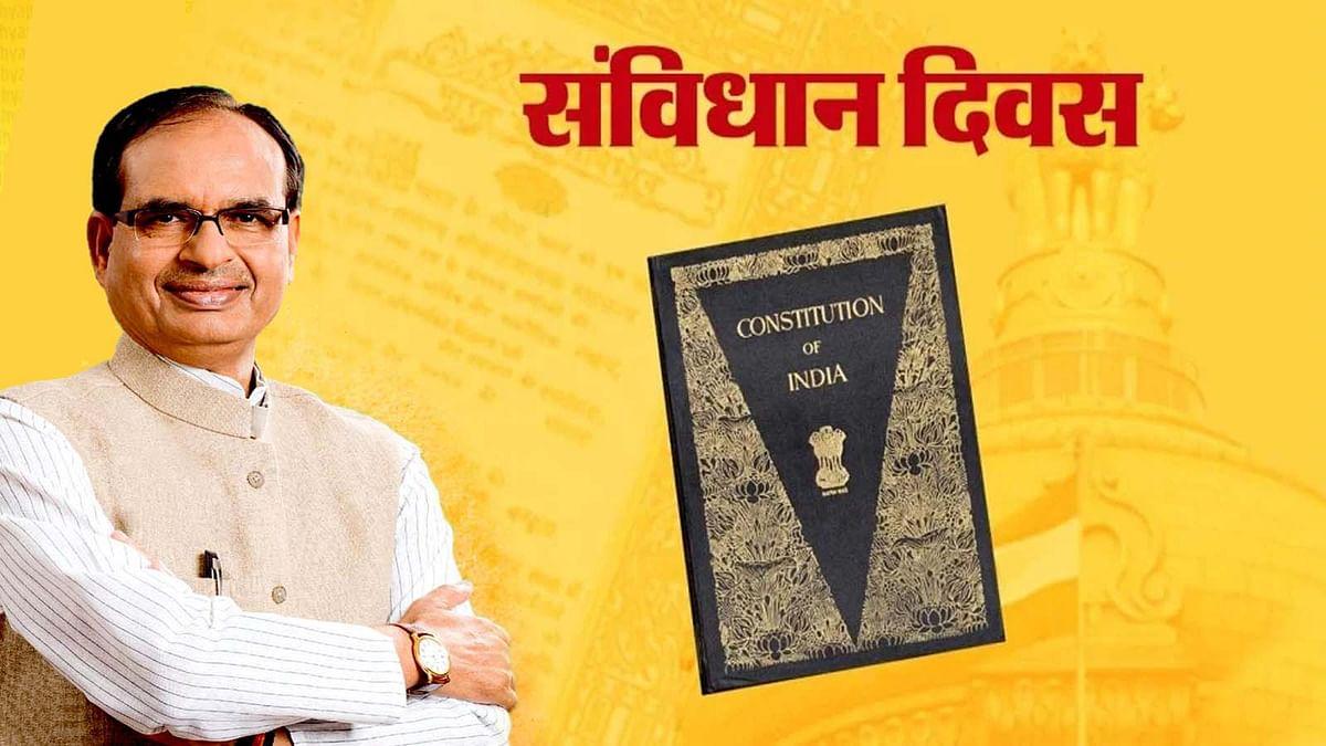 'संविधान दिवस' की सीएम ने दी शुभकामनाएं, कहा- देश की आत्मा है हमारा संविधान
