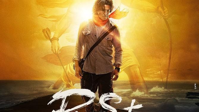 अक्षय ने दिवाली के मौके पर की फिल्म 'राम सेतु' की घोषणा, शेयर किया पोस्टर