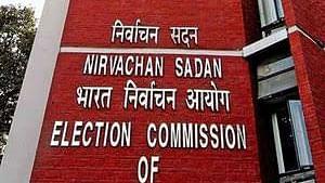 MP उपचुनाव: कांग्रेस ने मतगणना में गड़बड़ी की आशंका जताते हुए EC की मांग