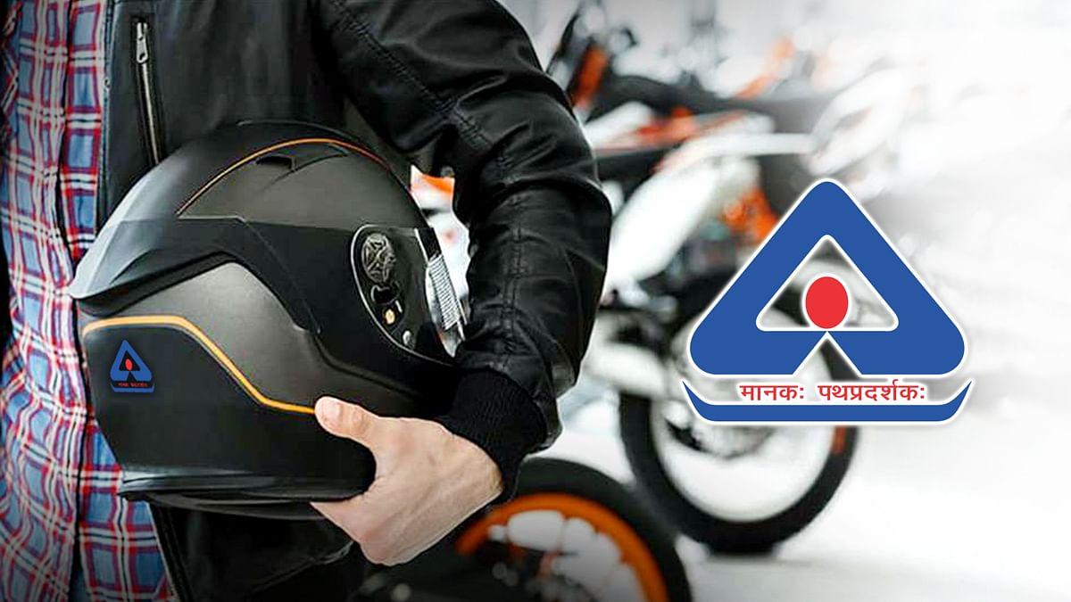 सरकार के आदेश पर देश में सिर्फ BIS सर्टिफाइड हेलमेट ही बनेंगे और बिकेंगे